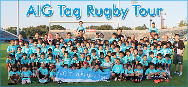 AIG Tag Rugby Tour