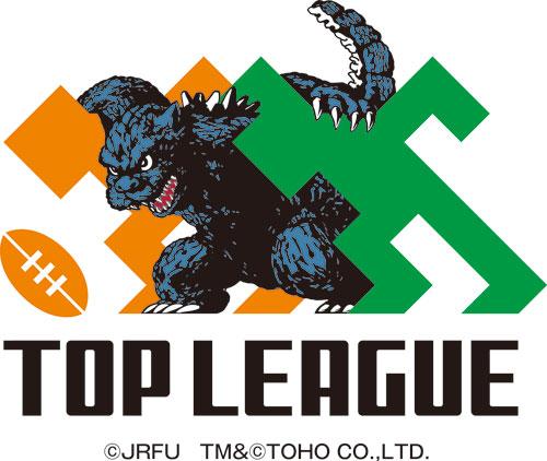 トップリーグ 2015-2016 第6節(...