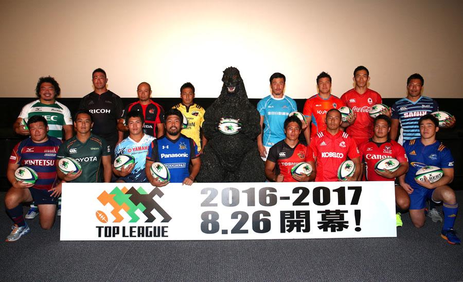キャプテンの集合写真にはトップリーグの応援キャラクターであるゴジラも登場 photo by Kenji Demura