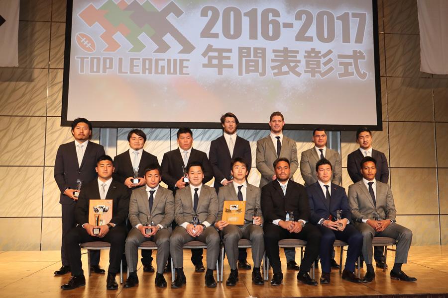 2016-2017シーズンのベスト15(WTB山下楽=神戸製鋼は欠席)。9人が初受賞というフレッシュな顔触れに photo by Kenji Demura