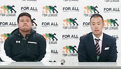 藤本ヘッドコーチ(右)、天野ゲームキャプテン