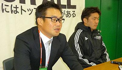 神鳥監督(左)、武者ゲームキャプテン