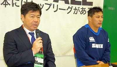 藤井監督(左)、田村キャプテン