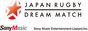 ソニー・ミュージックエンタテインメント プレゼンツ JAPAN RUGBY DREAM MATCH 2017