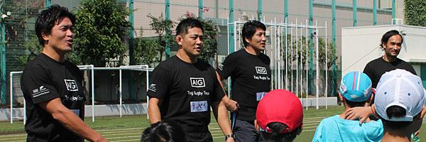 左から、ゲストコーチの大畑大介さん・冨岡鉄平さん・齊藤祐也さん・守屋篤さん。4名の元日本代表がそろった豪華な布陣でした