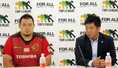 東芝ブレイブルーパスの瀬川監督(右)、湯原ゲームキャプテン