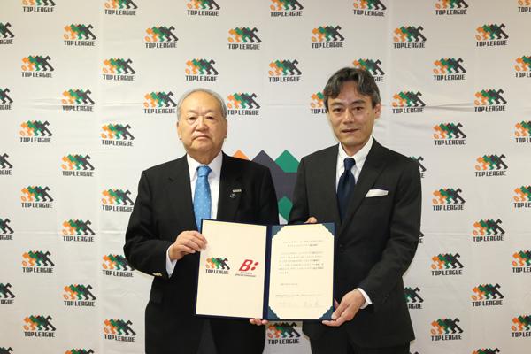 髙島 正之チェアマン(左)と、柴田 巌・株式会社 ビジネス・ブレークスルー代表取締役副社長