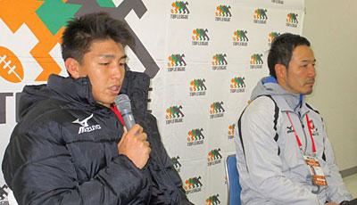 キヤノンイーグルスの今村友基ヘッドコーチ代行(右)、嶋田バイスキャプテン