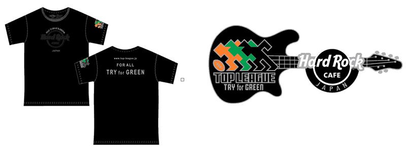 ●販売商品: Tシャツ(S〜XXL)3,300円(税別) ピンバッジ 2,000円(税別)