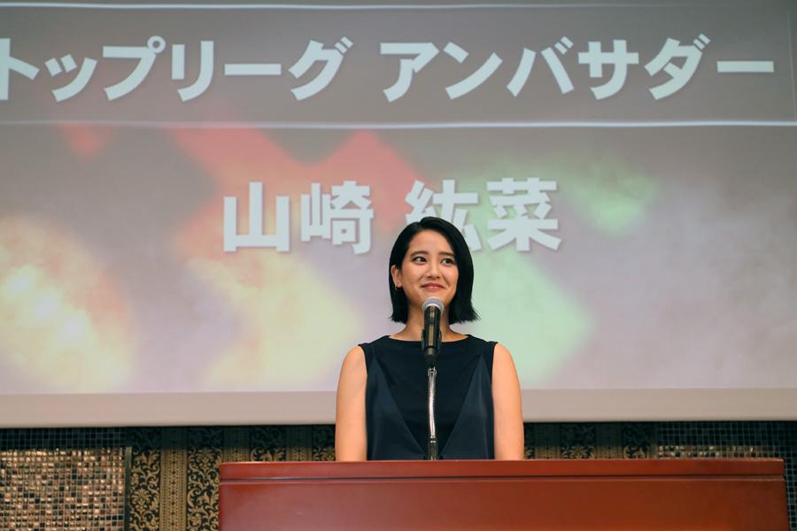 アンバサダーに就任した山崎さんは「スクラムが好き」 photo by Kenji Demura