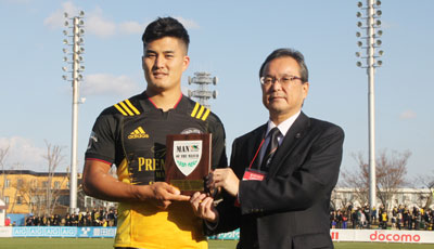 マン・オブ・ザ・マッチはサントリーの田村煕選手