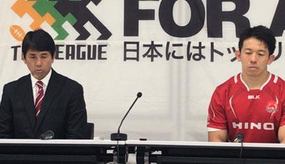日野レッドドルフィンズの細谷監督(左)、村田キャプテン