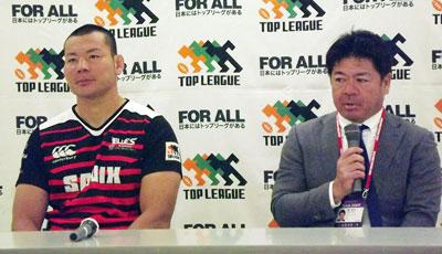 宗像サニックスブルースの藤井監督(右)、福坪ゲームキャプテン