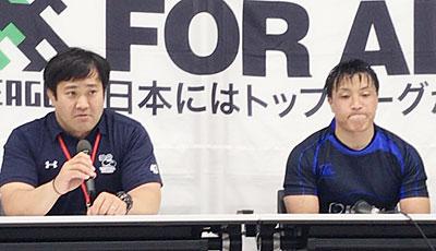 栗田工業ウォーターガッシュの山田監督(左)、中島キャプテン