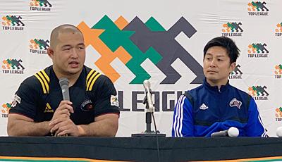 サントリーサンゴリアスの田原コーチングコーディネーター(右)、垣永キャプテン
