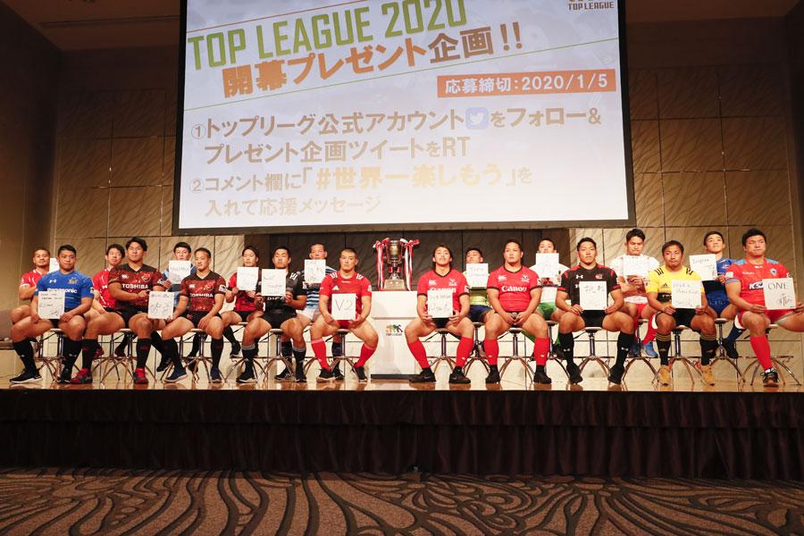 今季の目標を書いた色紙を掲げる16チームのキャプテンたち photo by Kenji Demura