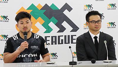 リコーブラックラムズの神鳥GM 兼 監督(右)、松橋 共同キャプテン