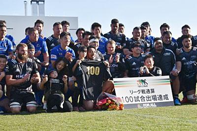 リコー小松選手のトップリーグ100試合記念