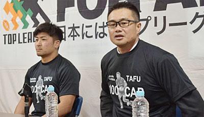 リコーブラックラムズの神鳥裕之 監督(右)、松橋 共同キャプテン