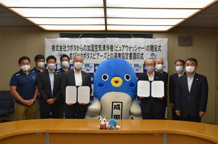 ↑2020年9月17日  千葉県成田市と連携協定を締結