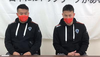 岸岡智樹選手(左)、井上大介選手