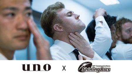 NTTコミュニケーションズシャイニングアークス、uno(ウーノ)とのサプライヤーパートナー契約締結