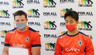 ラブスカフニ選手(左)、藤原選手