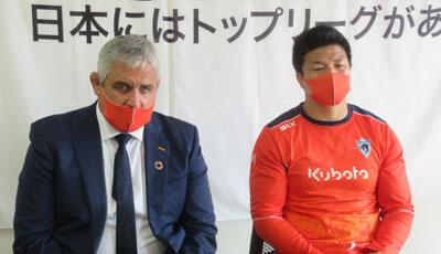 クボタスピアーズのルディケヘッドコーチ(左)、立川キャプテン