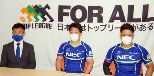 NECグリーンロケッツの左から、浅野ヘッドコーチ、中嶋 共同キャプテン、佐藤選手