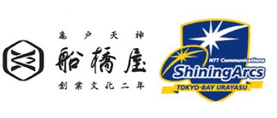 船橋屋/シャイニングアークス東京ベイ浦安